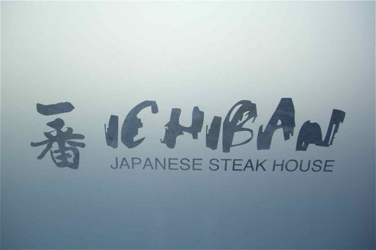 Ichiban Steakhouse (similar look)
