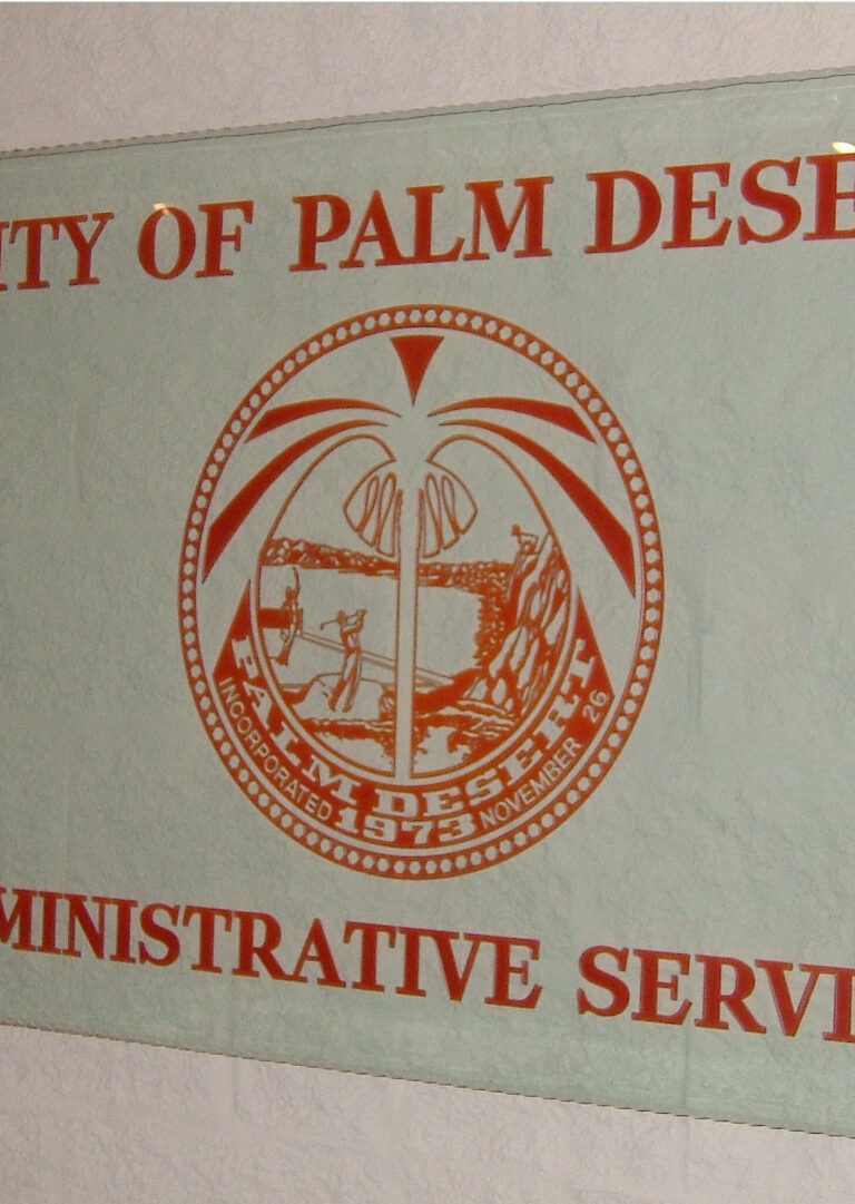 City of Palm Desert (similar look)