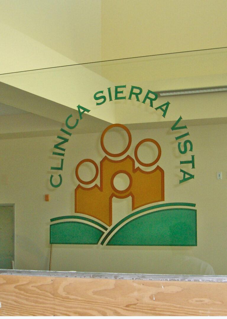 Clinica Sierra Vista (similar look)