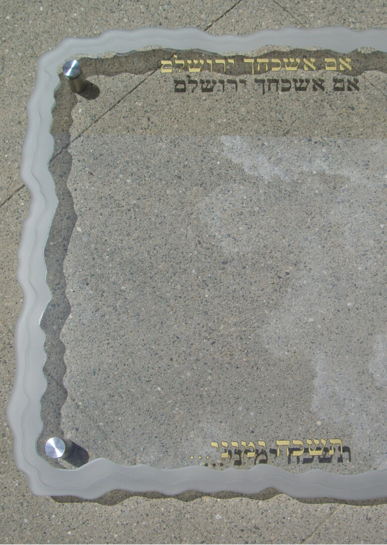 Shoreline Thin