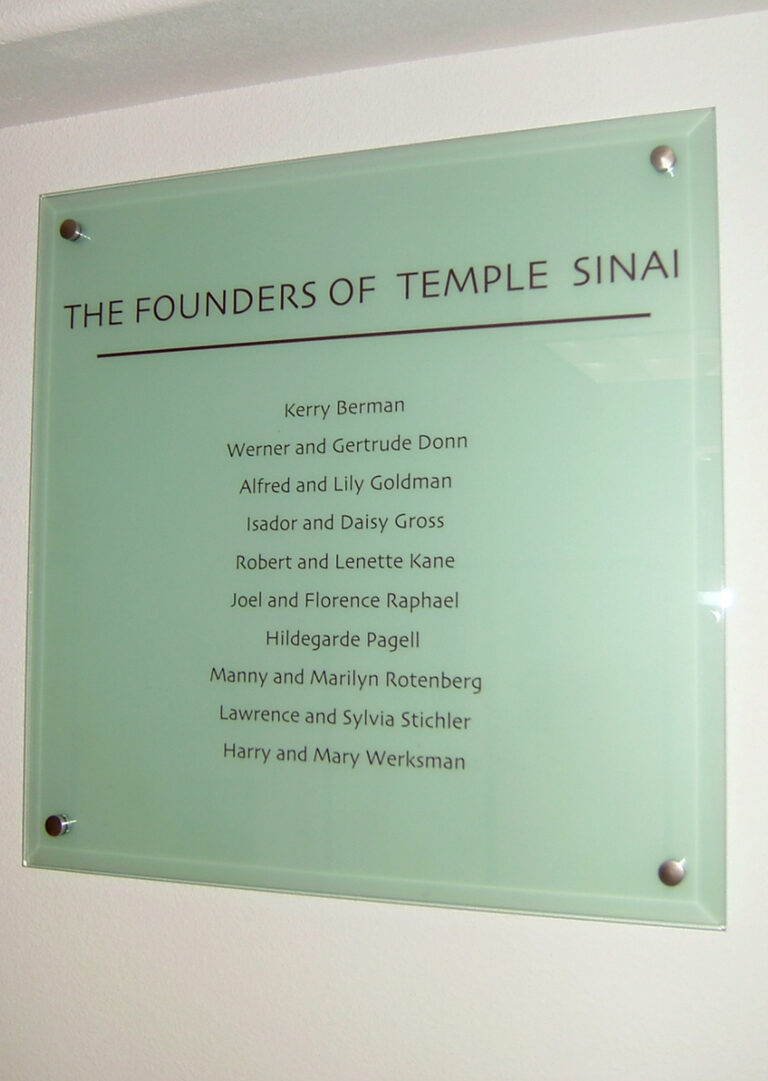 Temple Sinai (similar look)